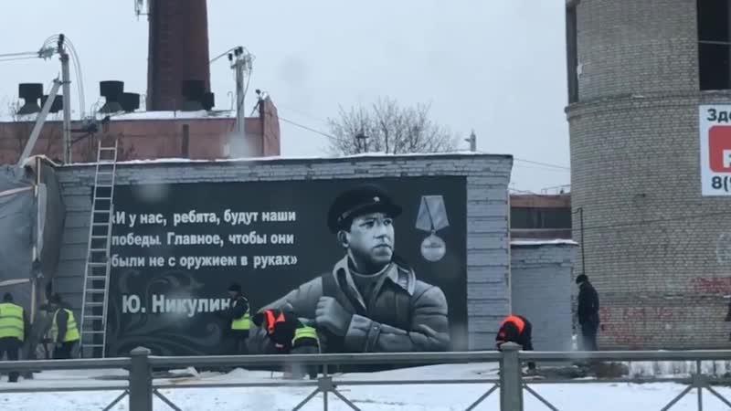 Граффити-портрет Юрия Никулина появился на здании в Ленинградской области