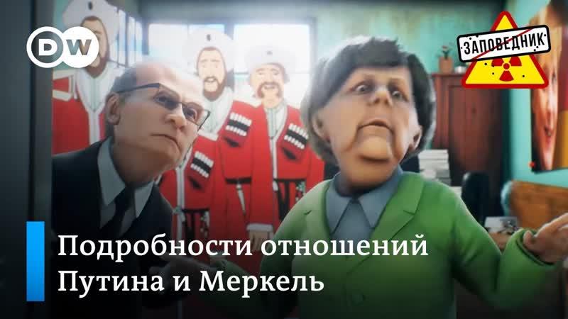 Как далеко зайдет служебный роман Путина и Меркель? – выпуск 38, сюжет 1