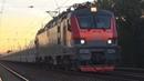 Электровоз ЭП20 024 со скорым поездом Стриж Strizh №14 Берлин Москва