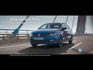 Volkswagen polo с камерой заднего вида