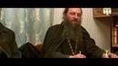 Почему человек теряет веру. Иеромонах Нил Парнас.