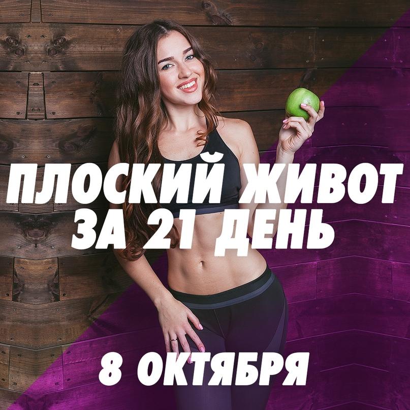 Катя Викс |