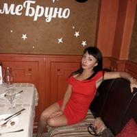 Ерошкина Светлана