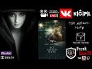 VK K G P L Фильм - Все Деньги Мира
