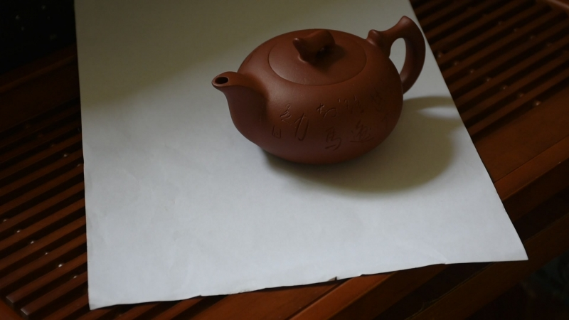 Sstteapot040 Hand made Yixing purple clay Clouds Running water pot teapot Tea set teapots Author:zhou ting Hi Quality