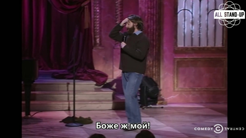 Zach Galifianakis Ideas and Characters AllStandUp Субтитры