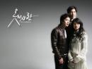 Безнадежная любовь 6 серия озвучка