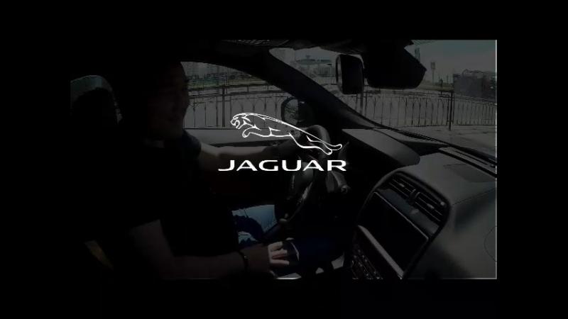 Довольный Казаха - Jaguar F-Pace