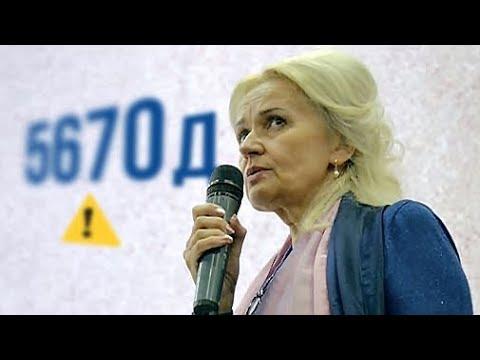 Ірина Фаріон про загрозу мовного законопроєкту 5670д