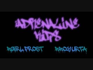 Adrenaline Kids - bgirl Мороз, bboy Юрта 2018