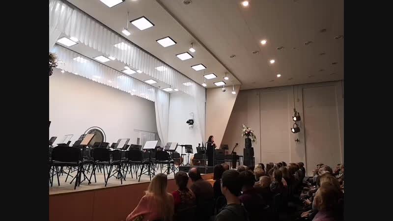 Сергей Накаряков и Симфонический оркестр