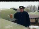 Крылья над Берлином Забытая операция Телеканал История