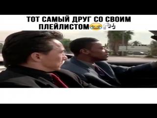 К.А.У.Т-плейлист с Джеки Чаном