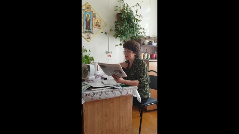 Встреча с работником районной библиотеки Даньшиной Т В