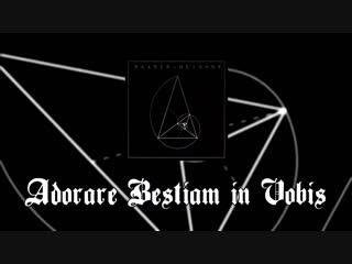 Sage meinhof intro _⁄ rituals hidden track _⁄ baader-meinhof ep
