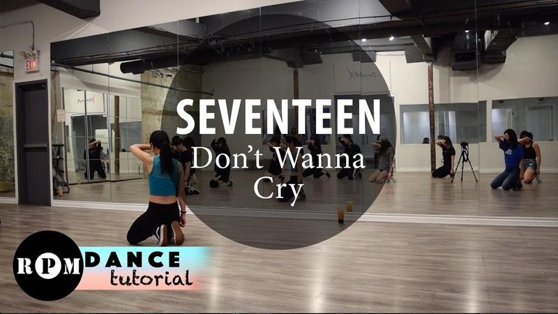 SEVENTEEN Don't Wanna Cry Dance Tutorial (1st 2nd Chorus)