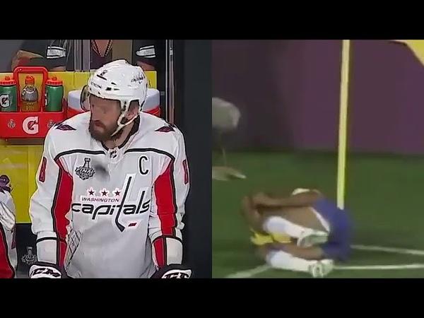 Овечкин и Ривалдо Трус не играет в хоккей Они все в футболе