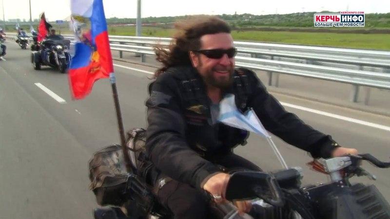 Как звучит Русский реактор первый мотопробег по Крымскому мосту