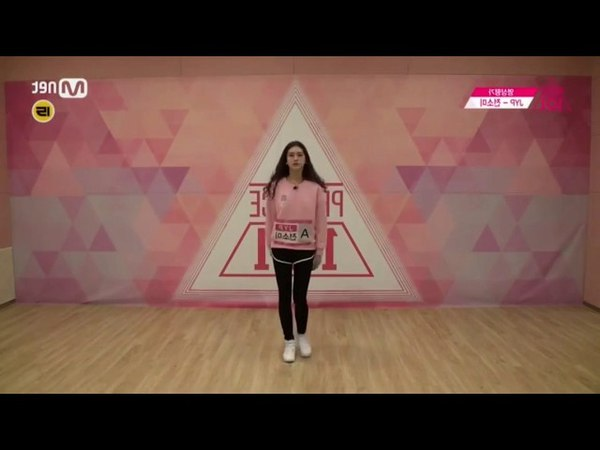 [PRODUCE 101] Jeon Somi PICK me Mirrored IOI