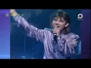 Akcent - Mała figlarka (Dance version)