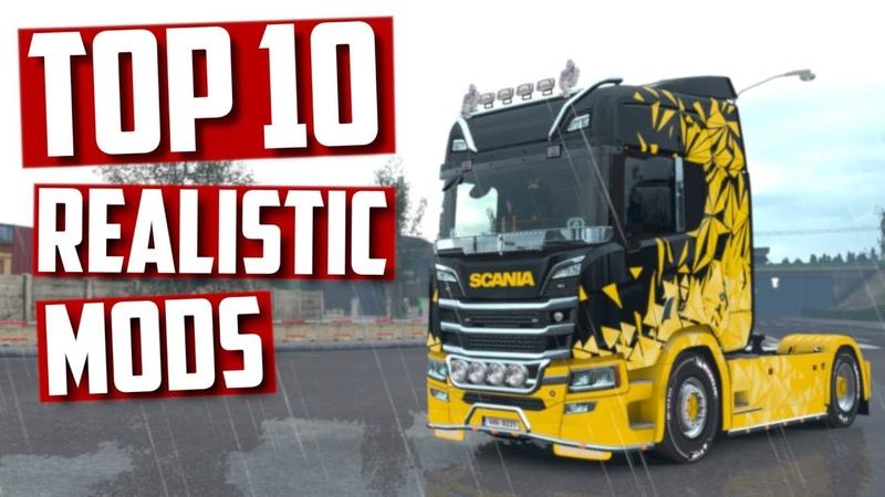 TOP 10 Realistic mods for Euro Truck Simulator 2 2018 Toast 🚚 смотреть онлайн без регистрации