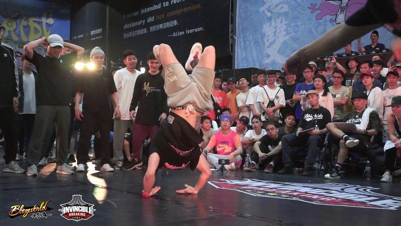 Mental Fusion vs Ariya | Semi-Finals | Crew Battle | Invincible Breaking Jam Vol.2
