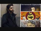 Александр Картавых, разговорный стрим №2