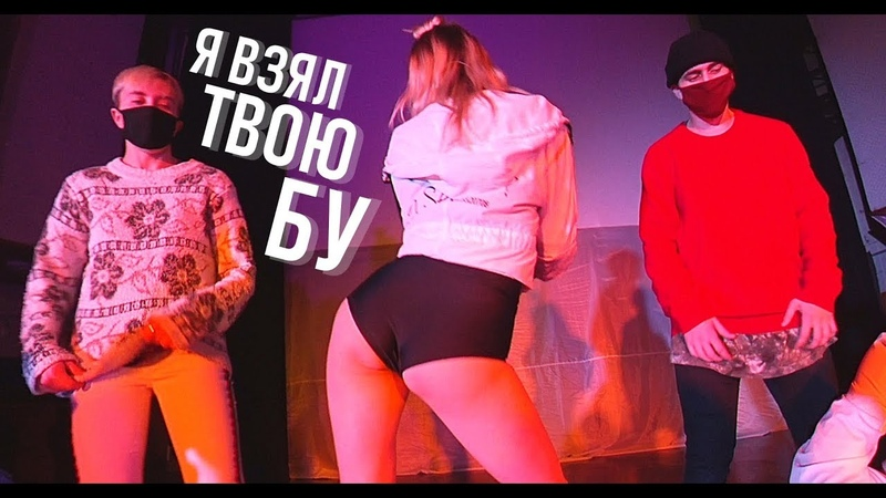 БИГ БЕЙБИ ТЕЙП - ЛУТ | Я взял твою БУ | Big Baby Tape - Gimme The Loot | Лучший БУ