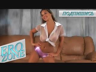 EROZONE - Christina Lucci,Model,Вот это сиськи,Дает потрогать,Девочка прыгает,Видно грудь,В прозрачной блузке,ТОП 2019,Хочет она