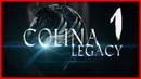 Дом бабушки!! ➤ COLINA: Legacy 1