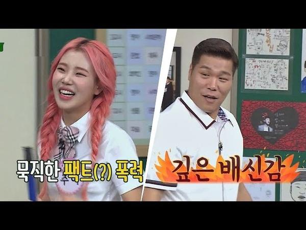 [선공개] 주이(Joo E)의 묵직한 팩트(?) 폭력 장훈(jang hoon)이는 조금 예민하더라고 아45