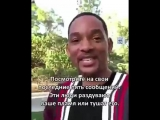will smith   Кто эти люди, которые разжигают в вас пламя? who are the people that are fanning your flames