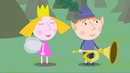 Ben And Holly's Little Kingdom The Elf Band Episode 29 Season 1