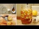 🍀Повысит иммунитет и избавит от ВСЕХ БОЛЕЗНЕЙ чеснок, наполненный медом
