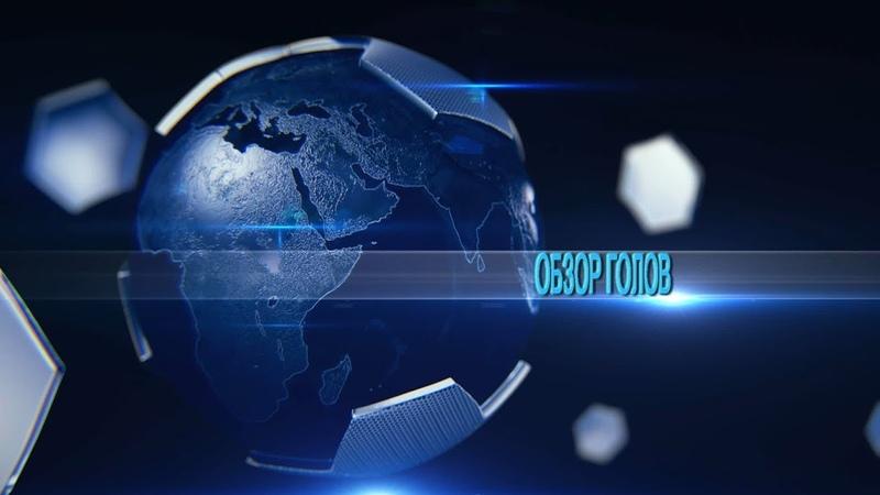 🎥 Видеообзор забитых мячей ⚽ СШОР2003 - РУСЬ