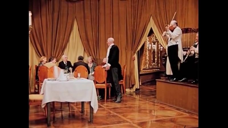 Официант, шампанского! Хамы! Киса Воробьянинов зажигает. '12 стульев' 1971 г._HIGH.mp4