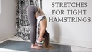 YOGANUARY 21 | Stretches For Tight Hamstrings | CAT MEFFAN