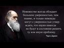Чарлз Дарвин (радиопостановка)
