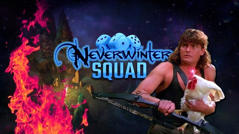 [18!] Neverwinter Nights | Siala - Горячие головы (2 сезон - 5 серия)