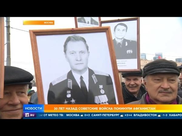 Путин сделал Героем России захватившего в Афганистане первый Stinger