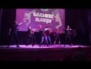 Бонусный танец Самцов