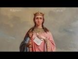 Житие и Страдание святой Великомученицы Варвары