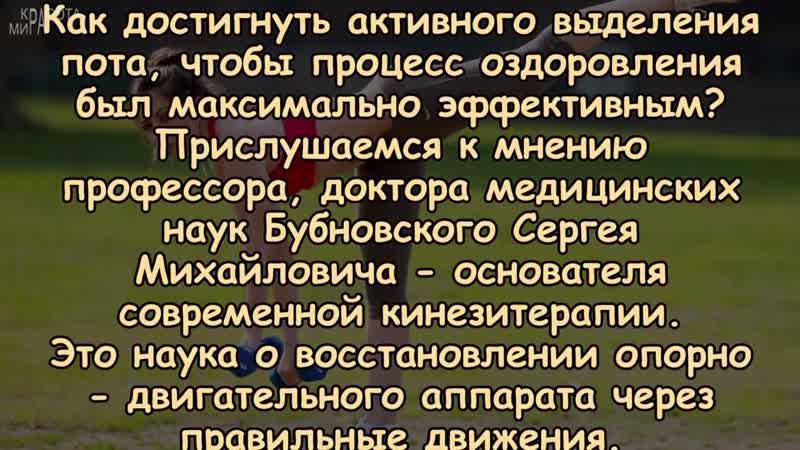 Очищение организма от шлаков - ФИЗИЧЕСКИЕ УПРАЖНЕНИЯ_hd.mp4