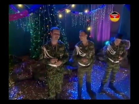 Песня класс Боже какой пустяк Солдаты 14 Кобанов Лавров Гунько