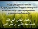 Стихотворение или поэма называется ХАЙЯ о СаляфитскихСунитских вероубеждениях Имама и Мухадиса известного, как Абу Дауда ас Си