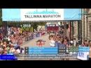 Tallinna Maraton 2018 LIVE2