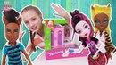 Страна девчонок  •  МОНСТР ХАЙ: распаковка игрушечной мебели для спальни!