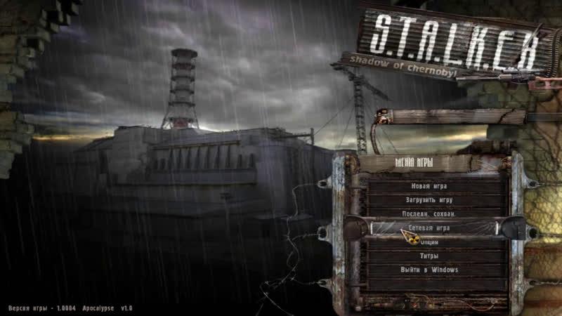S.T.A.L.K.E.R. Shadow of Chernobyl. Sigerous mod. Стрим с Владом. 5.
