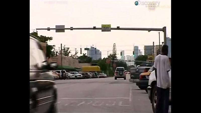 Самые опасные города мира - Майами (1 серия из 8)