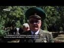 Служившие в СССР погранцы одними из первых встали на защиту Донбасса — ветеран ополчения